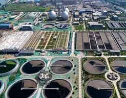 西安市第五污水处理厂