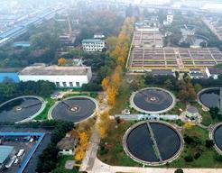 西安市郑家村污水处理厂