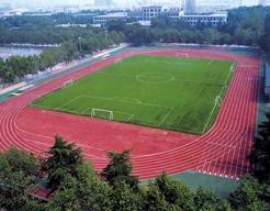 西安电子科技大学体育场跑道工程